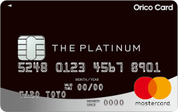 Orico Card THE PLATINUMの券面画像